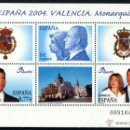 Sellos: HOJA BLOQUE - ESPAÑA 2004: VALENCIA / MONARQUIA **. Lote 41426332
