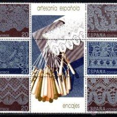 Sellos: H.B. ARTESANIA ESPAÑOLA ENCAJES. Lote 41515945