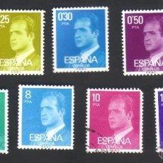 Sellos: 11 SELLOS, 4 USADOS, SERIE, EDIFIL 2386 A 2396, AÑO 1977, S.M. D. JUAN CARLOS I. Lote 41583506