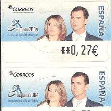 Sellos: ATM ESPAÑA EUROS SERIE SERVICIO FILATELICO BODA PRINCIPES- SERIE S.F.DIFICIL-. Lote 41690098
