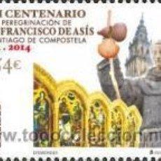 Sellos: ESPAÑA 2014 - SAN FRANCISCO DE ASIS EN SANTIAGO DE COMPOSTELA - EDIFIL Nº 4867. Lote 148156921