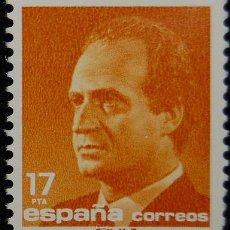 Sellos: SELLO REY JUAN CARLOS I 17 PESETAS 1.985 (NUEVO). Lote 42030727