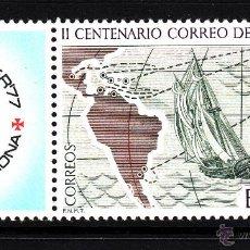 Sellos: ESPAÑA 2437** - AÑO 1977 - CORREO DE INDIAS - ESPAMER 77 - REAL ORDENANZA CORREO MARÍTIMO - BARCOS. Lote 211593902
