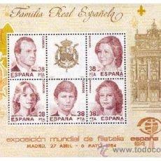 Sellos: AÑO 1984. FAMILIA REAL ESPAÑOLA. Lote 149525429
