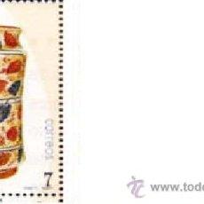 Sellos: AÑO 1987. EDIFIL 2891. Lote 149525888