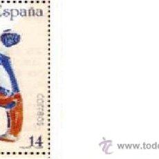 Sellos: AÑO 1987. EDIFIL 2892. Lote 149525906