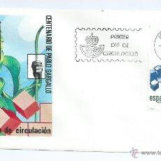 Sellos: CENTENARIO DEL NACIMIENTO DEL ESCULTOR PABLO GARGALLO, 1982, S.P.D.. Lote 42553393