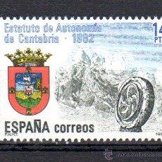 Selos: SELLO DE ESPAÑA ED. Nº2687. Lote 190099656
