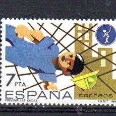 Selos: SELLO DE ESPAÑA ED. Nº2732. Lote 190099920