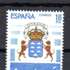 Selos: SELLO DE ESPAÑA ED. Nº2737. Lote 190100510