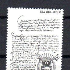 Selos: SELLO DE ESPAÑA ED. Nº2999. Lote 190099176