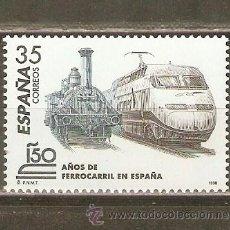 Sellos: ESPAÑA 150 AÑOS FERROCARRIL EN ESPAÑA EDIFIL NUM. 3591 ** SERIE COMPLETA SIN FIJASELLOS. Lote 195216255