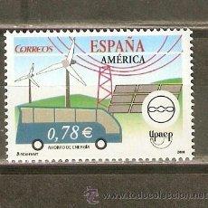 Sellos: ESPAÑA AMERICA-UPAEP EDIFIL NUM. 4275 ** SERIE COMPLETA SIN FIJASELLOS. Lote 57437388