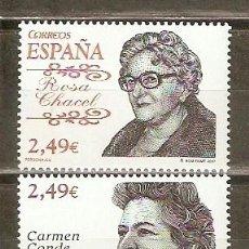 Sellos: ESPAÑA PERSONAJES NUM. 4339/40 ** SERIE COMPLETA SIN FIJASELLOS. Lote 42900973