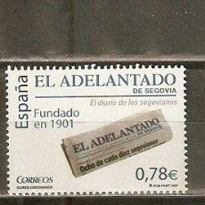 Sellos: ESPAÑA DIARIO EL ADELANTADO DE SEGOVIA NUM. 4352 ** SERIE COMPLETA SIN FIJASELLOS. Lote 199579931
