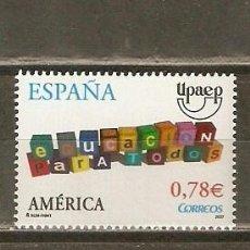 Sellos: ESPAÑA AMERICA UPAEP NUM. 4353 ** SERIE COMPLETA SIN FIJASELLOS. Lote 199579858