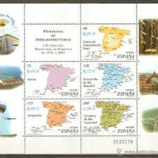 Sellos: ESPAÑA HOJITA 150 AÑOS DEL MINISTERIO DE FOMENTO NUM. 3855 ** NUEVA SIN FIJASELLOS. Lote 202623550