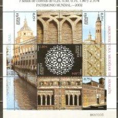Sellos: ESPAÑA HOJITA PATRIMONIO MUNDIAL 2002 NUM. 3936/41 ** NUEVA SIN FIJASELLOS. Lote 42903148