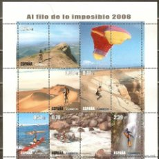 Sellos: ESPAÑA HOJITA AL FILO DE LO IMPOSIBLE 2006 EDIFIL NUM. 4224 ** NUEVA SIN FIJASELLOS. Lote 203107158