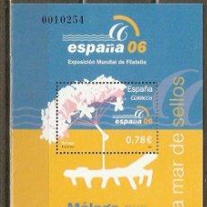 Sellos: ESPAÑA HOJITA EXPOSICION MUNDIAL DE FILATELIA 2006 EDIFIL NUM. 4241 ** NUEVA SIN FIJASELLOS. Lote 59750401