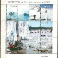 Sellos: ESPAÑA HOJITA DEPORTES AL FILO DE LO IMPOSIBLE 2007 EDIFIL NUM. 4345 ** NUEVA SIN FIJASELLOS. Lote 203107190