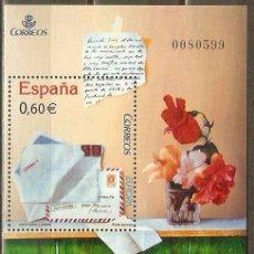 Sellos: ESPAÑA HOJITA EUROPA EDIFIL NUM. 4410 ** NUEVA SIN FIJASELLOS. Lote 199578801