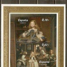 Sellos: ESPAÑA ESPAÑA - AUSTRIA EDIFIL NUM. 4519 ** NUEVA SIN FIJASELLOS. Lote 53901795