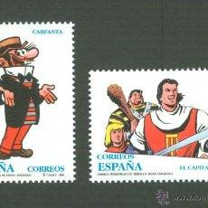 Sellos: CÓMICS. PERSONAJES DE FICCIÓN. 1995. EDIFIL 3359-0. Lote 49342158