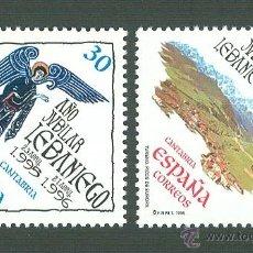 Sellos: AÑO JUBILAR LEBANIEGO. 1995. EDIFIL 3354-5. Lote 49342170