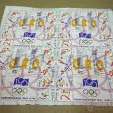 Sellos: PLIEGO, 40 SELLOS, 29 PESETAS, DEPORTES OLIMPICOS DE ORO, CENTENARIO DEL COI, 1994, EDIFIL 3325-3334. Lote 43077041