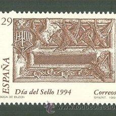 Sellos: DÍA DEL SELLO. BUZONES. 1994. EDIFIL 3287. Lote 51572790