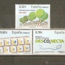 Sellos: ESPAÑA VALORES CÍVICOS EDIFIL NUM. 4472/4474 ** SERIE COMPLETA SIN FIJASELLOS. Lote 43120246