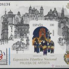 Sellos: SELLOS ESPAÑA SPAIN 1993 PRUEBA DE ARTISTA - EXFILNA 93 MNH. Lote 43261075