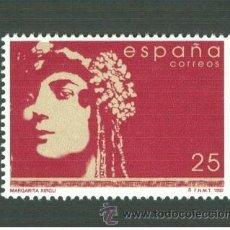 Sellos: MUJERES FAMOSAS ESPAÑOLAS. MARGARITA XIRGU. 1992. EDIFIL 3152. Lote 43370254