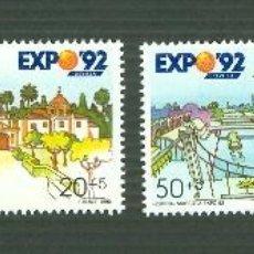 Sellos: EXPOSICIÓN UNIVERSAL DE SEVILLA. EXPO 92. 1990. EDIFIL 3050-53. Lote 47589977