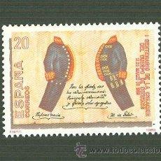 Briefmarken - CENTENARIO DE LA CREACIÓN DEL CUERPO DE CORREOS. 1989. EDIFIL 2998 - 165067093