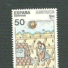 Sellos: AMÉRICA-UPAE. PUEBLOS PRECOLOMBINOS. USOS Y COSTUMBRES. 1989. EDIFIL 3035. Lote 155787072