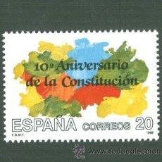 Sellos: X ANIVERSARIO DE LA CONSTITUCIÓN ESPAÑOLA DE 1978. 1988. EDIFIL 2982. Lote 155800469