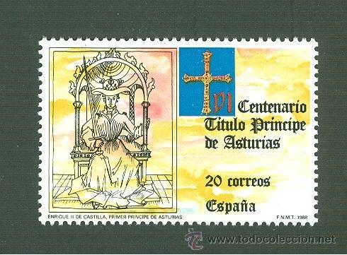 VI CENTENARIO DE LA CREACIÓN DEL TÍTULO PRÍNCIPE DE ASTURIAS. 1988. EDIFIL 2975 (Sellos - España - Juan Carlos I - Desde 1.986 a 1.999 - Nuevos)