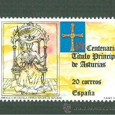 Sellos: VI CENTENARIO DE LA CREACIÓN DEL TÍTULO PRÍNCIPE DE ASTURIAS. 1988. EDIFIL 2975. Lote 155787416