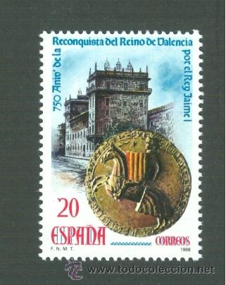 750º ANIVERSARIO DE LA RECONQUISTA DEL REINO DE VALENCIA POR JAIME I. 1988. EDIFIL 2967 (Sellos - España - Juan Carlos I - Desde 1.986 a 1.999 - Nuevos)
