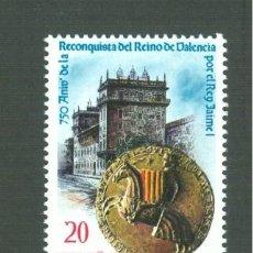 Sellos: 750º ANIVERSARIO DE LA RECONQUISTA DEL REINO DE VALENCIA POR JAIME I. 1988. EDIFIL 2967. Lote 166280594