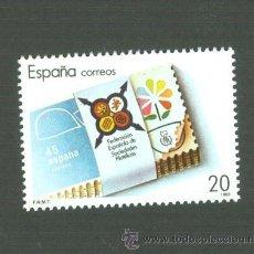 Sellos: XXV ANIVERSARIO DE LA FEDERACIÓN ESPAÑOLA DE SOCIEDADES FILATÉLICAS, FESOFI. 1988. EDIFIL 2962. Lote 155788337