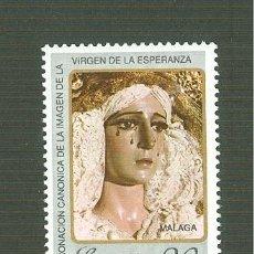 Sellos: CORONACIÓN CANÓNICA DE LA IMAGEN DE LA VIRGEN DE LA ESPERANZA. MÁLAGA. 1988. EDIFIL 2954. Lote 165067289