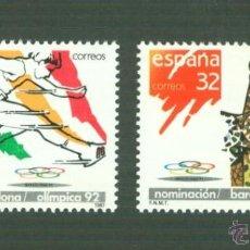 Sellos: NOMINACIÓN DE BARCELONA COMO SEDE OLÍMPICA 1982. 1987. EDIFIL 2908-09. Lote 155798785