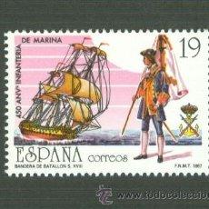 Sellos: 450 ANIVERSARIO DE LA CREACIÓN DEL CUERPO DE INFANTERÍA DE MARINA. 1987. EDIFIL 2885. Lote 158626164
