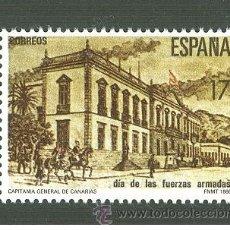 Timbres: DÍA DE LAS FUERZAS ARMADAS. 1986. EDIFIL 2849. Lote 43567110