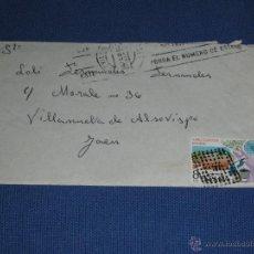 Sellos: CARTA CIERCULADA SEVILLA A JAEN - 1980 - MATASELLO RODILLO Y MUDO MANUAL PARA INUTILIZAR EL SELLO . Lote 43569242