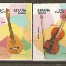Sellos: ESPAÑA INSTRUMENTOS MUSICALES EDIFIL NUM. 4628/4631 ** SERIE COMPLETA SIN FIJASELLOS. Lote 43657908