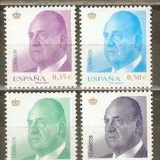Sellos: ESPAÑA SERIE BASICA EDIFIL NUM. 4633/4636 ** SERIE COMPLETA SIN FIJASELLOS. Lote 54182258
